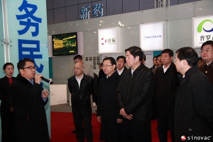 天津滨海新区党政代表团参观北京科兴展台