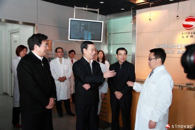 中共中央政治局常委、国务院副总理张高丽同志考察科兴控股